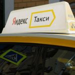 Яндекс.Такси покупает разработчика ПО для управления таксопарками «Оптеум»
