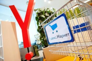 Tmall начал продавать свои товары на Яндекс.Маркете