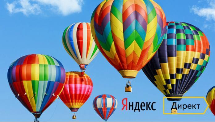 Яндекс.Директ начнёт делить пользователей на шесть возрастных категорий
