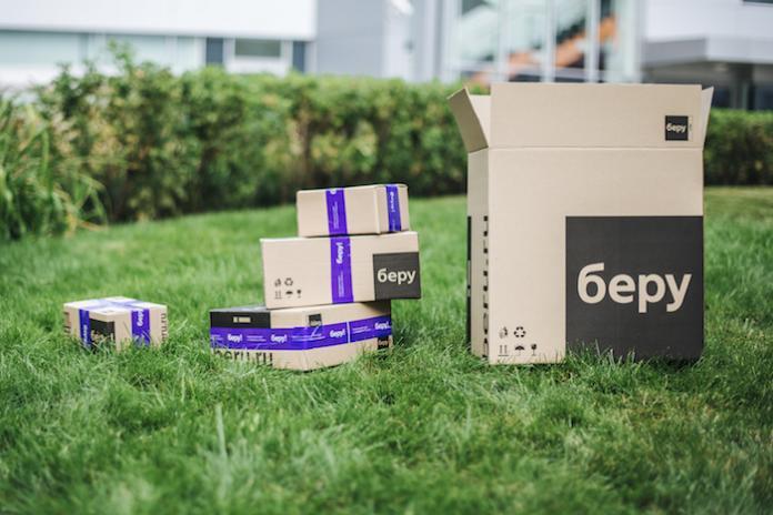 Маркетплейс «Беру» запустил конкурс на лучшую идею интернет-магазина