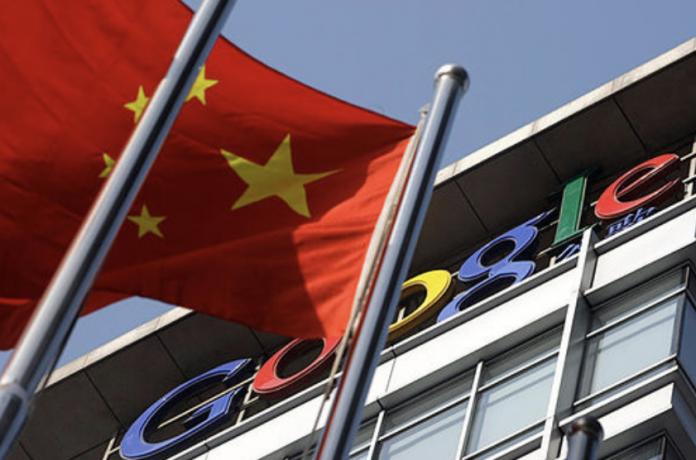 Конгресс США хочет знать, планирует ли Google возвращаться в Китай