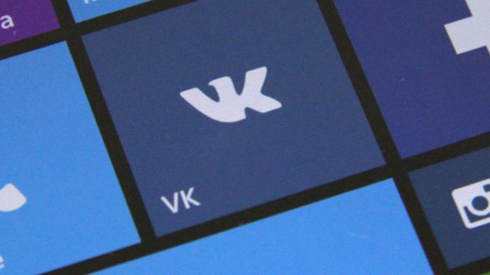 ВКонтакте тестирует темную тему в приложении для iOS