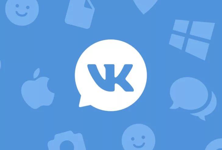 Лучшая платформа для социальной сети ВКонтакте: программный продукт VK Coffee