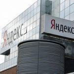 Яндекс подешевел на $1,2 млрд после известий о сделке со Сбербанком