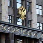 Госдума разрешит бизнесу использовать ЦФА для удостоверения права участия в капитале