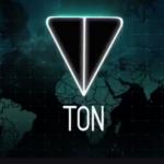 Блокчейн-платформа TON до конца осени заработает в тестовом режиме