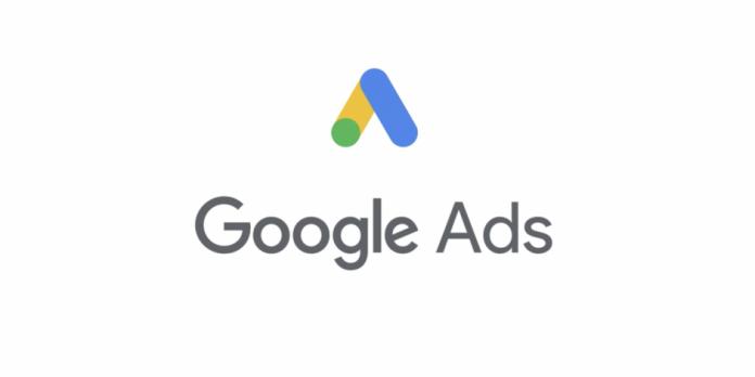 Google Ads обновил инструмент просмотра и диагностики объявлений