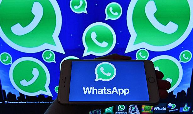 Обнаружен новый способ взлома WhatsApp