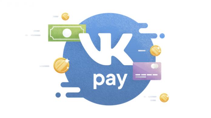 Пользователи ВКонтакте смогут получать кешбэк с офлайн-покупок