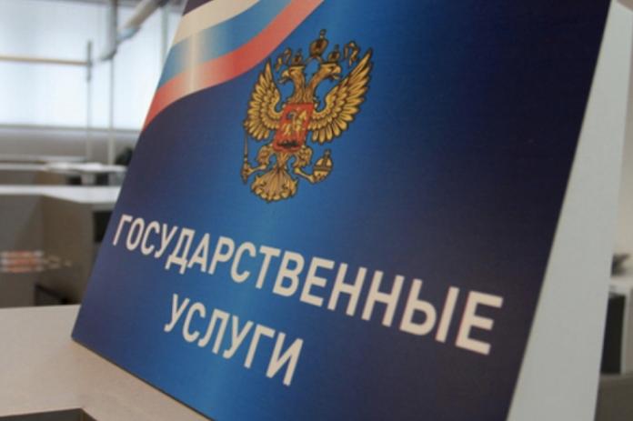 К 2022 году в России появится единая национальная система управления данными