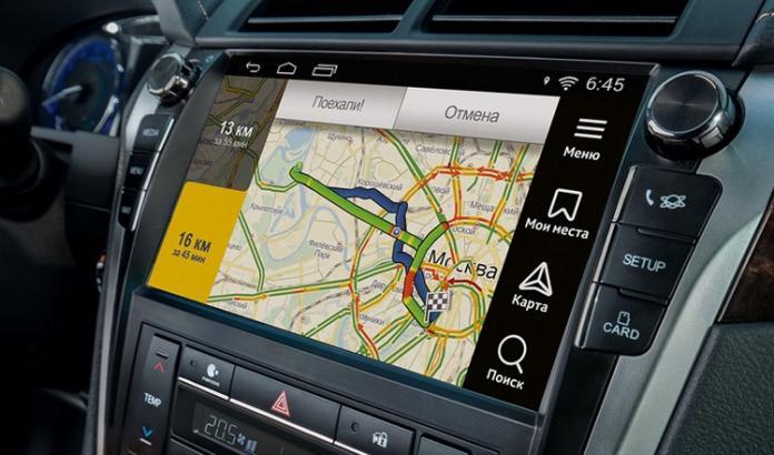 В Яндекс.Навигаторе появилась возможность оплаты топлива