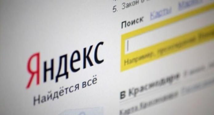 Яндекс и Газпром-медиа заключили мировое соглашение