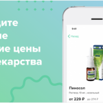 Mail.Ru Group выпустила приложение «Все аптеки»