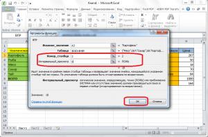 Excel для SEO: 5 полезных функций, о которых вы могли не знать
