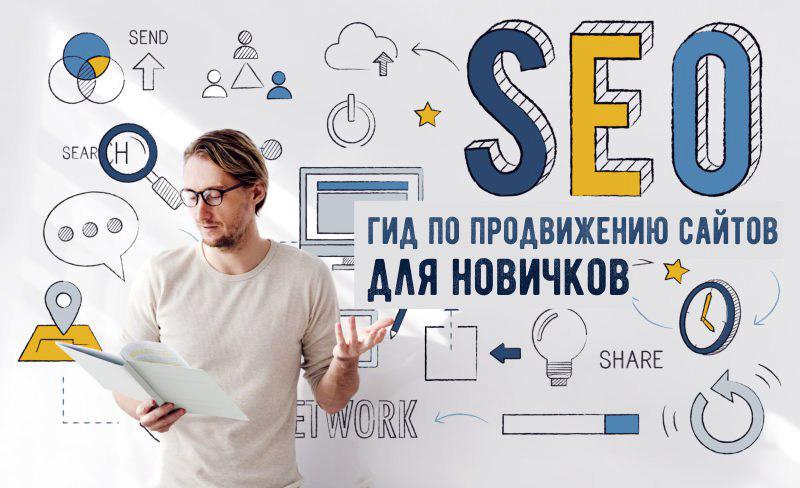 Продвижение сайтов курсы в москве сайт компании hills