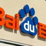 Верховный суд РФ отказал россиянину в регистрации товарного знака Baidu