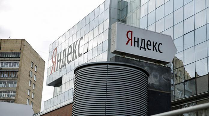 Американская инвесткомпания нарастила долю в Яндексе до 6,4%