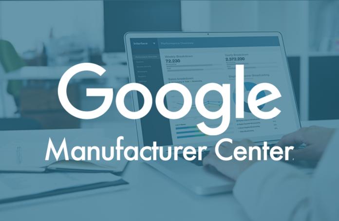 Google добавил новые функции в Manufacturer Center