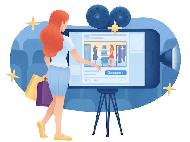 ВКонтакте разрабатывает собственное приложение для обмена короткими видео