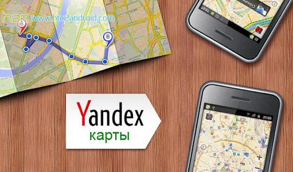 У Яндекс.Карт появилась официальная URL-схема для веба