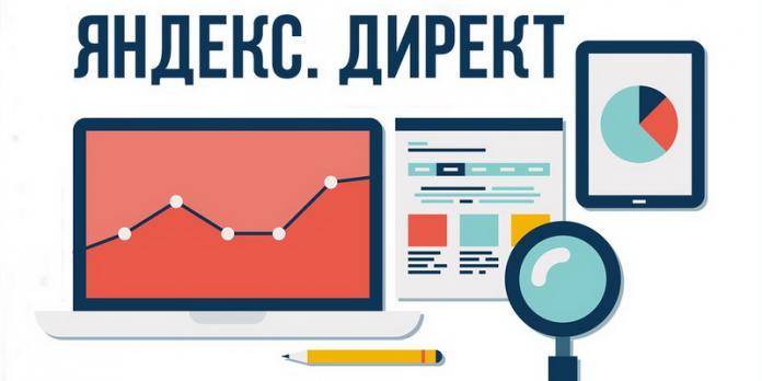 В Директе появились текстово-графические объявления с ценой и картинками