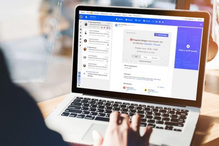 Почта Mail.ru запускает интерактивные письма