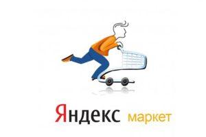 Яндекс.Маркет запрещает использование рекламных слов в названиях магазинов