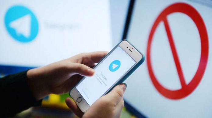 Год блокировке Telegram в России