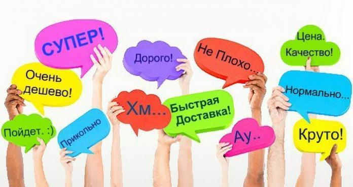 В Яндекс.Вебмастере появился раздел с отзывами на сайт