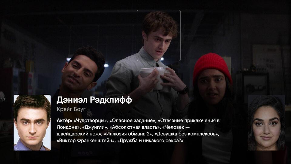 КиноПоиск научился распознавать лица персонажей в фильмах