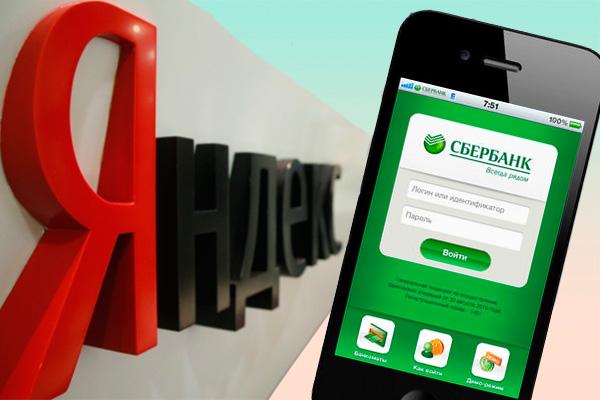Маркетплейс Беру подключился к партнерской сети Яндекс.Маркета