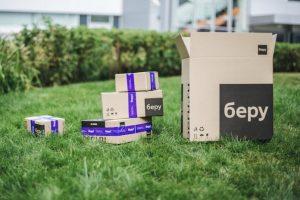 Яндекс.Маркет открывает два логистических комплекса для маркетплейса Беру