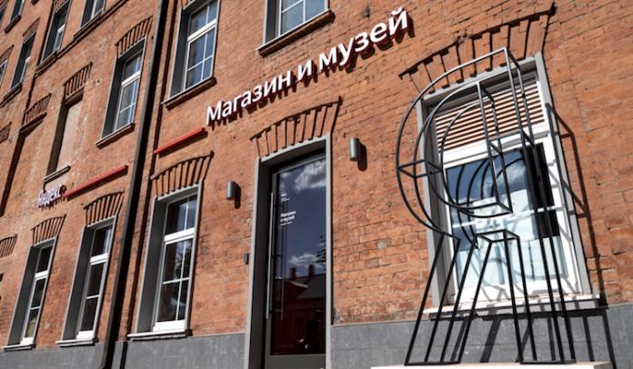 Яндекс приглашает провести ночь в своем музее