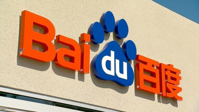Baidu отчитался о первом убыточном квартале после выхода на IPO