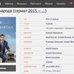 Яндекс приобрел права на сериал «Слуга народа» с Владимиром Зеленским