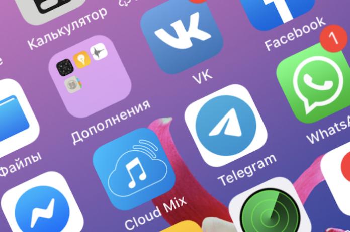 Telegram тестирует новый логотип для мобильного приложения