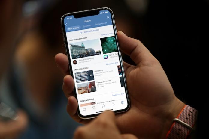 ВКонтакте начала открытое тестирование обновленного раздела видео в мобильном приложении