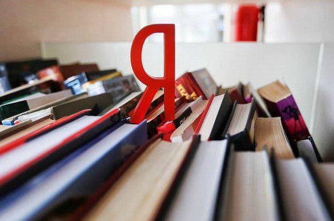 Яндекс примет участие в разработке «Культурных нормативов школьников»