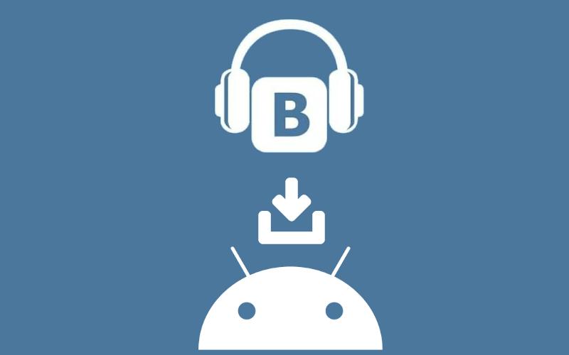 Как легко скачать видео с Youtube и музыку с ВК?