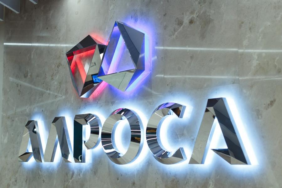 «Алроса» потратит на продвижение своей продукции за рубежом почти 45 млн