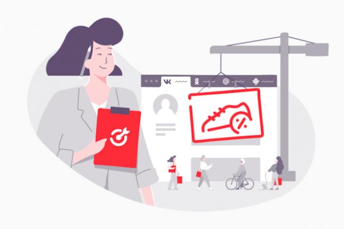 myTarget расширяет возможности закупки рекламы в социальных сетях