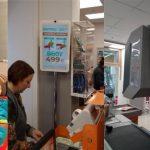 «Первый Рекламный Дискаунтер» продаст свой инвентарь в магазинах «Верный»