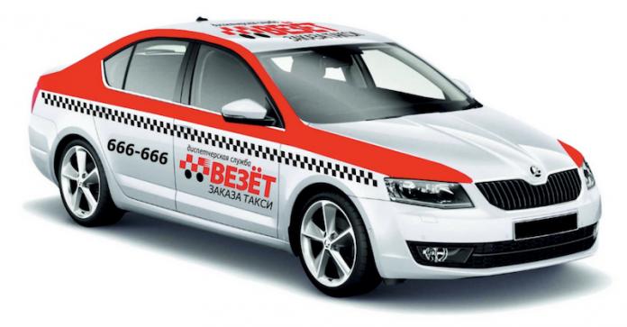 Gett пожаловалась в ФАС на сделку между Яндекс.Такси и «Везёт»