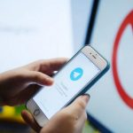 Оборудование для блокировки Telegram протестируют на пользователях в Тюмени