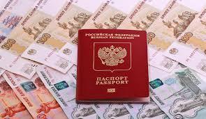 Как взять кредит без паспорта