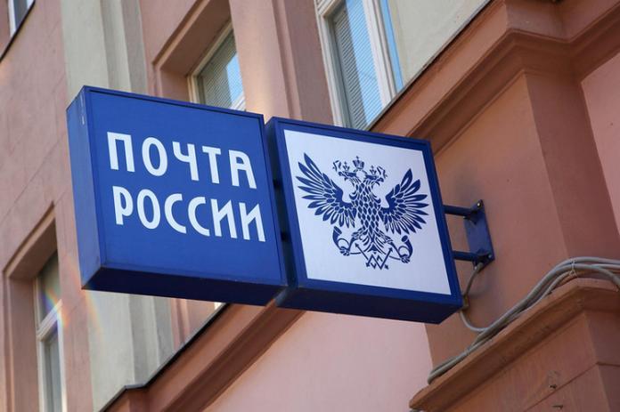Почта России запустила доставку интернет-покупок в пункты выдачи и постаматы