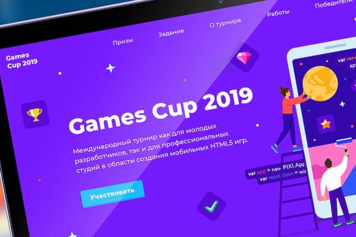 Одноклассники и ВКонтакте разыграли 1,4 млн рублей среди игровых разработчиков