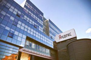 Акции Яндекса выросли после отзыва кабмина РФ на закон о значимых сайтах