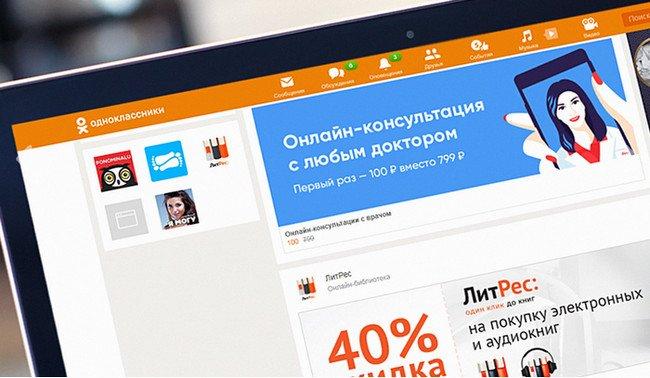 Mail.ru Group позволила редактировать промопосты в активных кампаниях