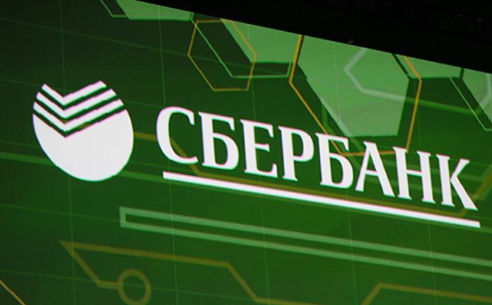 Mail.Ru Group и Сбербанк получат равные доли в СП